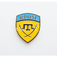 """Знак-  добровольческого батальона """" КРЫМ"""" МО Украины"""