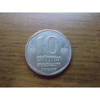 Израиль 10 шекелей 1983