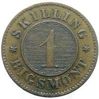 Дания 1 скиллинг ригсмонт 1856 (437)