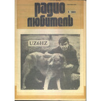 Журнал РАДИОЛЮБИТЕЛЬ 6/92