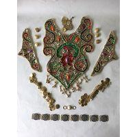 Украшения для восточного костюма (ручная работа). 70-80е годы.
