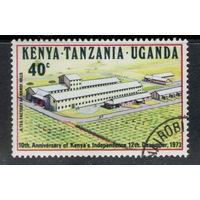Марка Танзания Архитектура