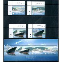 Корабли Гибралтар 2007 год серия из 4-х марок и 1 блока (М)