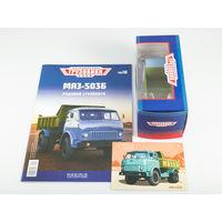 Легендарные Грузовики СССР Номер 18 - МАЗ-503Б