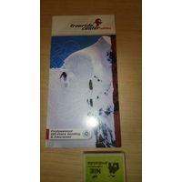 Буклет лыжный горный курорт Зельден Австрия