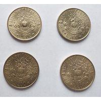 Италия 200 лир, 1994 180 лет карабинерам 5-12-22*25