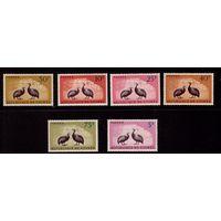 Гвинея-1961,(Мих.80-85)  **, Фауна(Птицы)