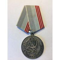 """Медаль """"Ветеран труда"""" (копия)"""