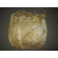 Рюкзак,сумка ПТЛ,от парашюта тренировочного летчика.