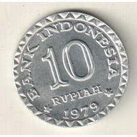 Индонезия 10 рупия 1979 ФАО - Планирование семьи