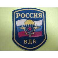 Шеврон ВДВ РФ