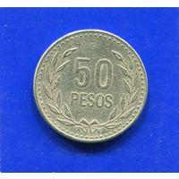 Колумбия 50 песо 1992