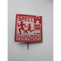 Брест.Марафон 1985 год.