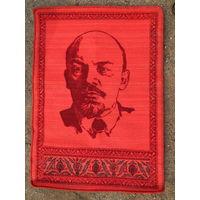 Ковер с изображением Ленина 75х105см.