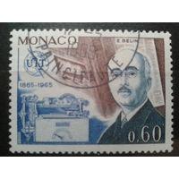 Монако 1965 изобретатель