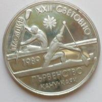Болгария 2 лева 1989, XXII Чемпионат мира по гребле на каноэ и байдарках, Пловдив, спорт