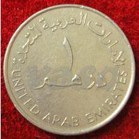 7568:  1 дирхам 1995 ОАЭ