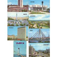 Календарики ссср города