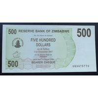 Зимбабве. 500 долларов 2006 [UNC]