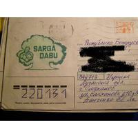 ХМК Россия 1992 Почта ДУБ