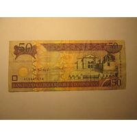 Доминиканская республика. 50 песо (образца 2006 года)