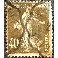 ЦІКАВІЦЬ АБМЕН! 1925, сейбіт, 40 сантымаў