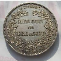 Дания, 2 кроны, 1888, серебро