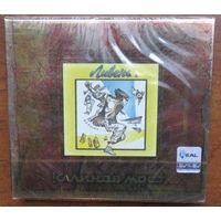CD Калинов Мост - Ливень (2006) Подарочное юбилейное издание 20 Лет