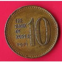 42-13 Южная Корея, 10 вон 1971 г.