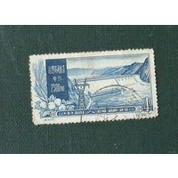 Марка Китай.  Плотина на Желтой реке. Дата выпуска:1957-12-30