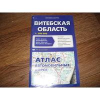 Атлас Витебская область
