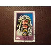 Венгрия 1973 г.Маска.