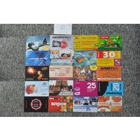 20 разных карт (дисконт,интернет,экспресс оплаты и др) лот 6