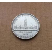 Канада, доллар 1939 г., королевский визит, серебро