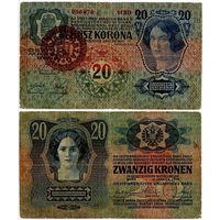 Венгрия. 20 крон (образца 1913 года, выпуск 1920, P20)