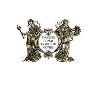 Дензнаки и монеты Украины - на CD