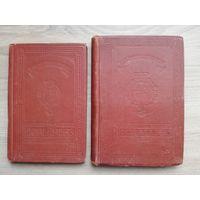 1914-1915. Royal Readers.