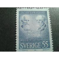 Швеция 1970 нобелевские лауреаты - физик и химик