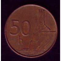 50 геллеров 2004 год Словакия