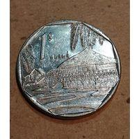 Куба. 1 песо 1998