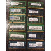 Лот 12шт памяти 512MB DDR2 для ноутбука