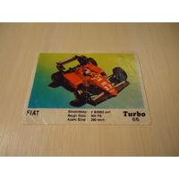 РАСПРОДАЖА ВСЕГО!!! Вкладыш Turbo из серии номеров 51 - 120. Номер 55