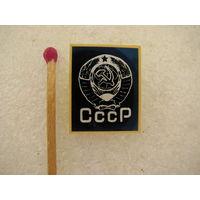 Знак. Герб СССР. Керамическая вставка