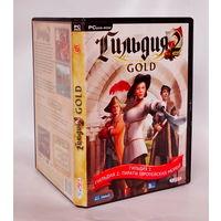 Гильдия 2. Gold (Лицензия от РуссоБит-М), PC DVD-ROM.
