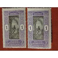 Дагомея. Флора. 1913 г.