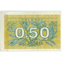 Литва 0,50 талона 1991 год.