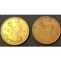 ЦІКАВІЦЬ АБМЕН! 5 сантымаў 1977 латунь