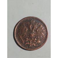 Красивые 2 копейки 1862 года. Смотрите другие мои лоты