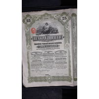 "The RUSSIAN TOBACCO COMPANY (SOCIETE DE TABACS RUSSE) LIMITED. (Компания ""Русский табак"") 1915"