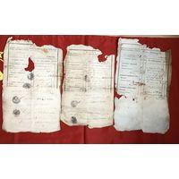 Документы о выплате податей дворянином Станкевичем 1860-1865 года цена за единицу